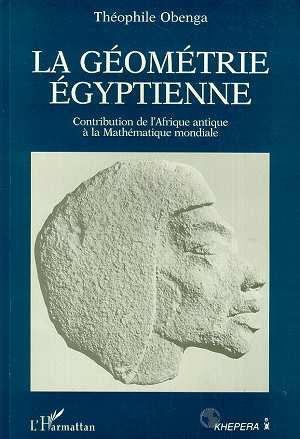 La géométrie Egyptienne : www.shenoc.com