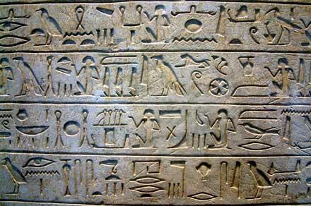 Script draconique Hieroglyphe_shc